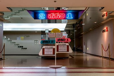 Ticket counter in the retro Popolo Cinema