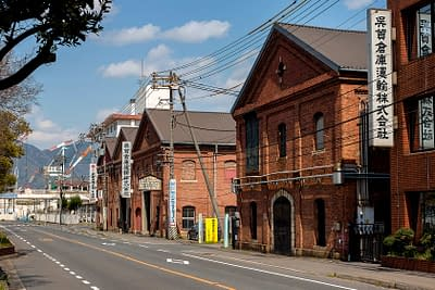 Circa 1900 brick warehouses at Karasukojima Alley